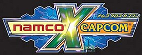 Image illustrative de l'article Namco x Capcom