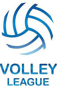 Description de l'image  Volleyleague.jpg.