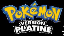 Les blogueurs wiki gaming - Pokemon legendaire platine ...
