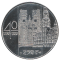 Coin BE 250F 40 years wedding Albert II and Paola rev.png