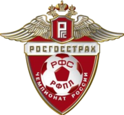 Description de l'image Russian Premier League Logo 2006-2010.png.