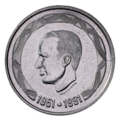 Coin BE 500F Baudouin 40years reign obv 91.png