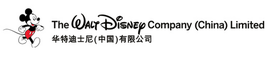 logo de The Walt Disney Company China