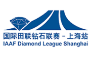 Description de l'image Logo Diamond League Shanghai.png.
