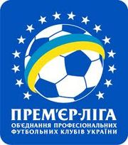 Description de l'image  UkraineChampFootLogo.jpg.