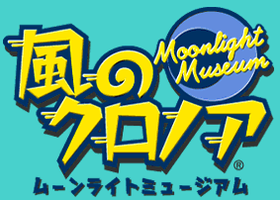 Image illustrative de l'article Klonoa: Moonlight Museum