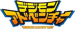 Logo original de Digimon Adventure.