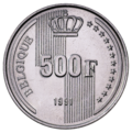 Coin BE 500F Baudouin 40years reign rev FR 91.png