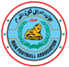 Football Irak federation.png