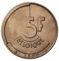Coin BE 5F Baudouin rev FR 87.png