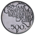 Coin BE 500F 150year independence rev NL 86.png