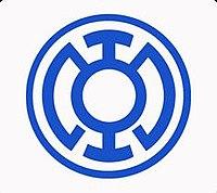 Corps des Blue Lantern