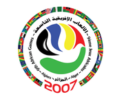 Description de l'image  Logo 2007 All-Africa Games.png.