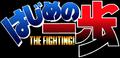 Hajime No Ippo : The New Challenger