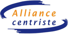Ancien logotype de l'Alliance centriste