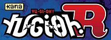 Image illustrative de l'article Yu-Gi-Oh! R
