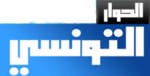 watch Hiwar Tounsi online for free