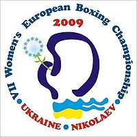 Description de l'image  2009 Women EUBC European Boxing Championships Logo.jpg.