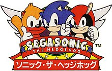 Sonic Wikipedia