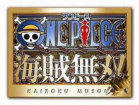 Image illustrative de l'article One Piece: Pirate Warriors