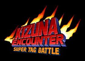 Image illustrative de l'article Kizuna Encounter: Super Tag Battle
