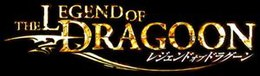 The Legend of Dragoon Logo.jpg