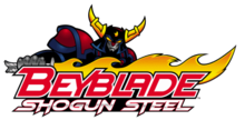 Image illustrative de l'article Beyblade: Shogun Steel