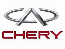 Description de l'image Larger-chery-logo.jpg.