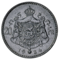 Coin BE 20F Albert I arms rev 60.png