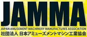 logo de Japan Amusement Machinery Manufacturers Association