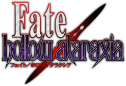 Image illustrative de l'article Fate/hollow ataraxia
