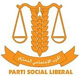 Image illustrative de l'article Parti social-libéral (Tunisie)