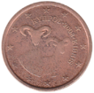 CY 1 euro cent 2008.png