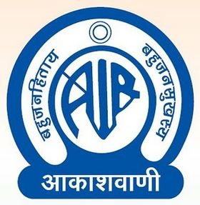 logo de All India Radio