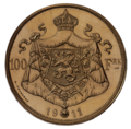 Coin BE 100F Albert I rev NL 49a.PNG