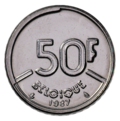 Coin BE 50F Baudouin rev FR 88.png