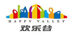 Image illustrative de l'article Happy Valley (Shanghai)