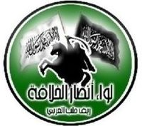 Image illustrative de l'article Liwa Ansar al-Khalifah