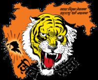 Yuva Logo Design