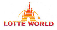 Image illustrative de l'article Lotte World