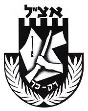180px-Irgoun_logo2.jpg