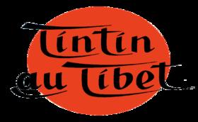 20e Album De La Srie Les Aventures Tintin