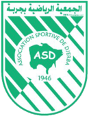 Logo du Association sportive de Djerba