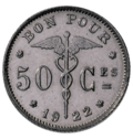 Coin BE 50c wounded Belgium rev FR 56.png
