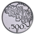 Coin BE 500F 150year independence rev FR 86.png