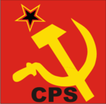 Image illustrative de l'article Parti communiste du Swaziland