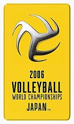 Description de l'image  VolleyballWorldChampionship Logo 2006.jpg.
