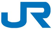 West Japan Railway Company Wikip 233 Dia