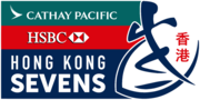 Description de l'image Logo Hong Kong 7s 2016.png.