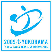 Description de l'image Championnats du monde de tennis de table 2009 logo.jpg.
